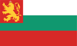 800px-Naval_Ensign_of_Bulgaria_(1878-1944).svg